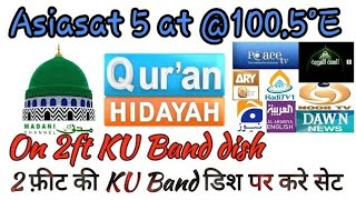 AsiaSat7 @105°E | C Band Free Channels !! In Small Dish | On