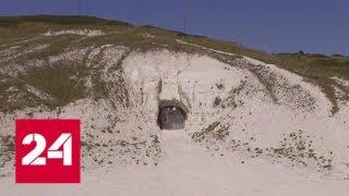 Подземный монастырь в Калачеевской пещере превратится в музей - Россия 24