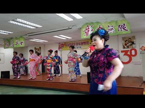 1090727-日語演歌公益表演
