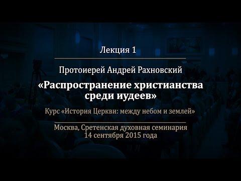 Краснодар церковь на 1 мая