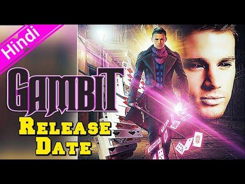 FOX Announces Gambit Release Date [Explain In Hindi]