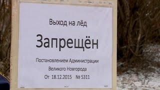 Сотрудники регионального управления МЧС провели сегодня профилактический рейд на побережье Волхова