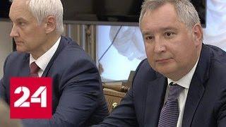 """Дмитрий Рогозин рассказал, каким будет космический корабль """"Федерация"""" - Россия 24"""