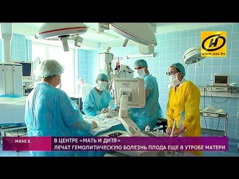 Мероприятия при возникновении в отделении гепатита а