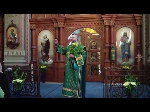 Молитва ко господу при порче