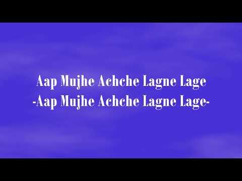 Aap Mujhe Achche Lagne Lage || Aap Mujhe Achche Lagne Lage || Hrithik Roshan, Amisha Patel