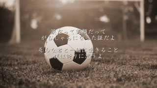 瞳-大原櫻子フル