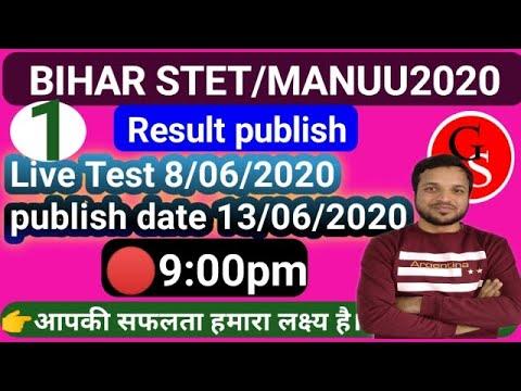 live test Resul Bihar  STET/MANUUB۔Ed/Mock Test result
