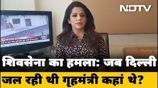 Delhi-UP बॉर्डर सील, 24 घंटे तक Shiv Vihar को दंगाइयों ने रखा क़ब्ज़े में... | Taaza Khabar