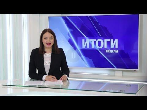 Новости Псков 21.09.2019 / Итоговый выпуск