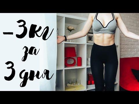 Упражнения чтобы похудеть фитнес