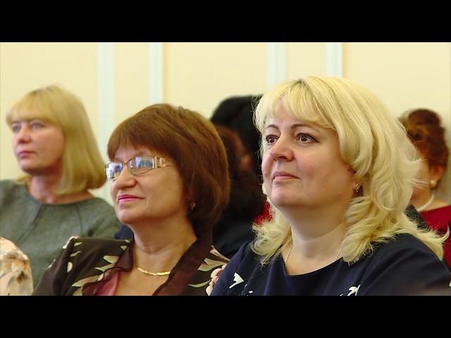 В Ангарск прибыли педагоги из Мытищ