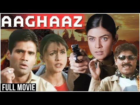 Aaghaaz Full Hindi Movie   Sunil Shetty, Sushmita Sen, Namrata Shirodkar, Johnny Lever   Hindi Movie