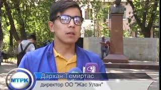 Североказахстанская молодежь проводит акцию по благоустройству памятников