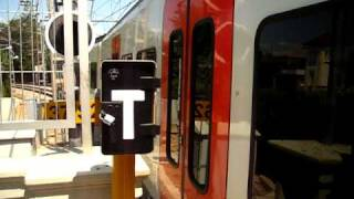 preview picture of video 'FGC (Ferrocarrils de la Generalitat de Catalunya) Line S1 EMU from...'