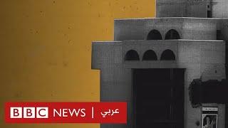 مظاهرات العراق: ما قصة المطعم التركي الذي أصبح القلعة الحامية للمتظاهرين؟