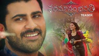 'Shathamanam Bhavathi' movie teaser