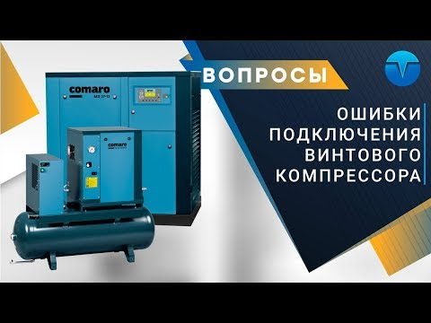 Компрессор COMARO SB NEW 75 - 10 бар