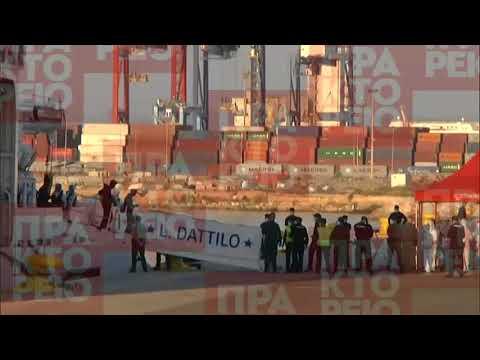 Το πλοίο Aquarius έφτασε στη Βαλένθια