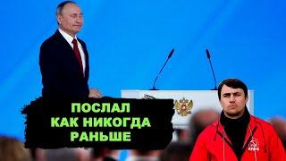 Вся суть послания Путина 2020. Неожиданное заявление.