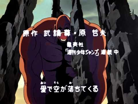 HOKUTO NO KEN OP 1080P FULL HD Ai Wo Torimodose Remastered & New Upscale By Me!