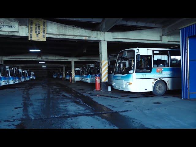 Жителям Юго-Восточного сократили количество автобусных рейсов