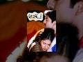 Aaha Telugu Full Movie || Jagapathi babu,Sanghavi