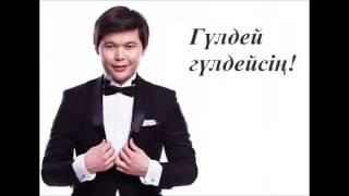 Ернар Айдар Өмір жолы -  Ернар Айдар әндері
