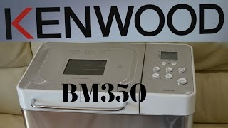RECENSIONE MACCHINA DEL PANE KENWOOD BM350