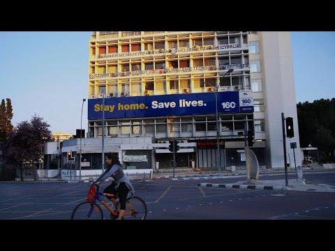 Κύπρος: Σταδιακή άρση των περιοριστικών μέτρων