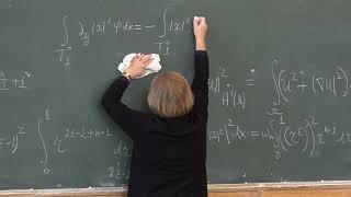 Шапошникова Т. А. - Уравнения с частными производными - Неравенство Фридрихса