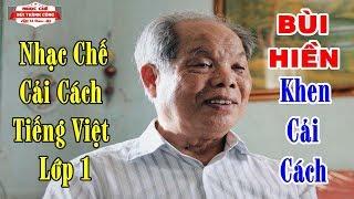 Nhạc Chế Tam Giác Vuông Tròn   Trách Ai Cải Cách Tiếng Việt Lớp 1   GS Hồ Ngọc Đại