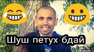 ТОП-8 АФАНДИЁИ ТОЧИКИ