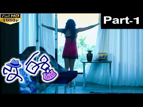 #2019 EE  Part 1/15 Telugu Latest Movie  || Neiraj Sham, Naira  || TMT
