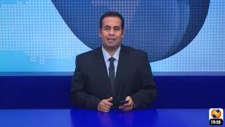 NTV News 16/03/2021