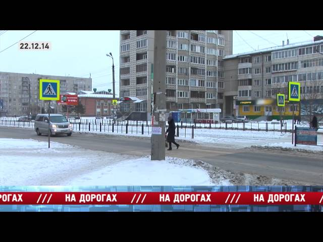 «Место происшествия – Ангарск» за 29 декабря 2014