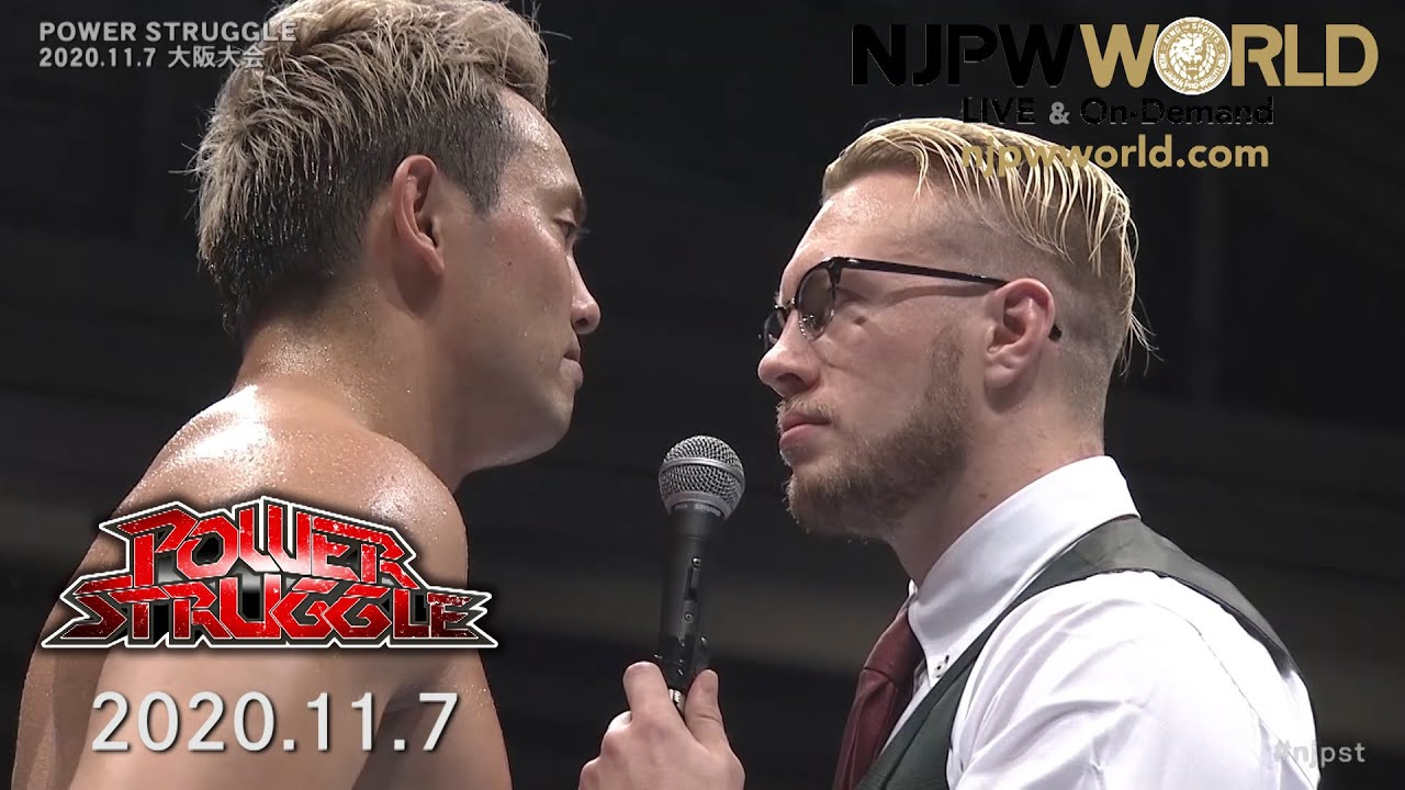 Will Ospreay On His Comparisons To Eddie Guerrero
