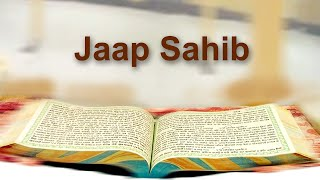 Jaap Sahib Line To Line Meaning In Hindi | जाप साहिब