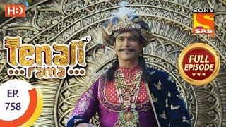 Tenali Rama - Ep 758  - Full Episode - 10th September 2020