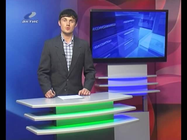 «Итоги недели» от 09.11.2013 г.