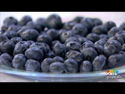 Гипертония полезный овощ
