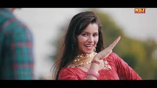 ROOM RENT ~ UK Haryanvi   Pooja Hooda   LATEST HARYANVI SONGS 2020 #MH