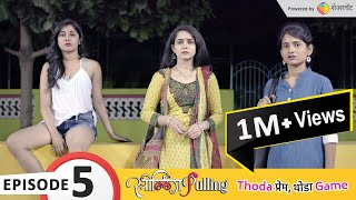 StrilingPulling Episode 5 | Exclusive Marathi Web Series by ShudhDesi Studios | स्त्रीलिंग पुल्लिंग