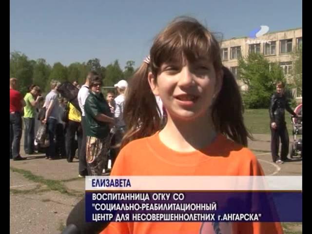 В СРЦ встретили День защиты детей