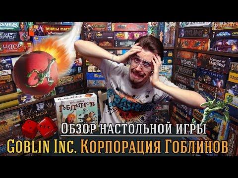 Скачать герои меча и магии 2015 торрент русская версия