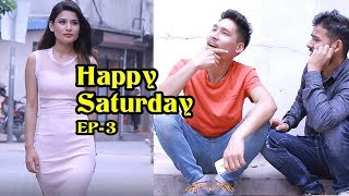 Happy Saturday | Episode 3 | New Nepali Short Comedy Movie | Colleges Nepal
