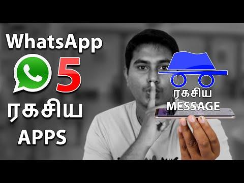 5 புதிய Whatsapp Trick Apps | 5 Whatsapp Tips and Tricks in 2019