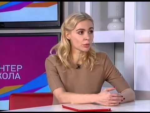 "Интервью ""Интер"""