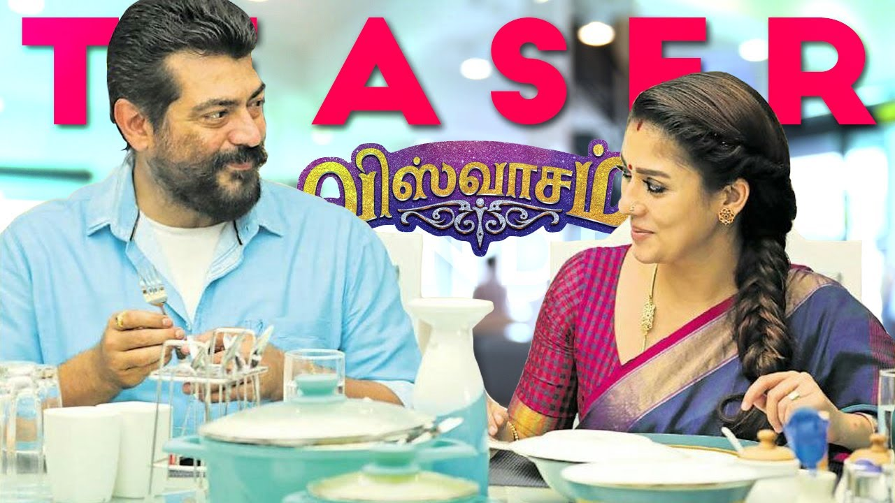 Thala Ajiths Viswasam Official Teaser & Second Single Released On | Nayanthara | D.Imman | Siva