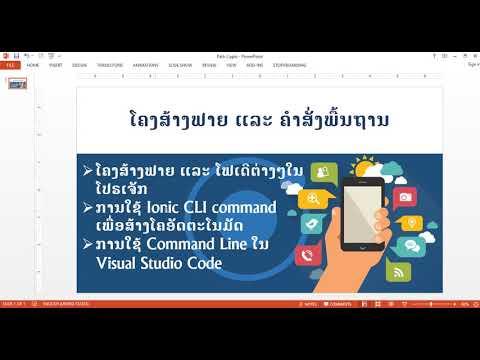 🥇 Lopscoop Mod Apk | Lopscoop Unlimite Refer Trick